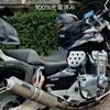 オートバイ、その降りどきと山のやめどき来たりて口笛を吹く/オートバイ&登山 〜くよくよしたって始まらん。明日は明日の風が吹くさ〜