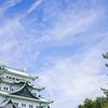 【出張族にオススメ】名古屋で人気の格安ホテル7選