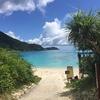 沖縄・渡嘉敷島①:とまりんから行く渡嘉敷島〜阿波連ビーチへの布石