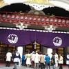 「團菊祭五月大歌舞伎」の昼の部にでかけました。