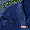 【予知夢】「まほろばの蒼き惑星」の七曜高耶さんが「M6.6」の夢→硫黄島近海でM6.6の地震発生