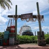 【DCL 27】Walking around Castaway CAY