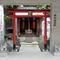 猿江稲荷社(江東区/住吉)の御朱印と見どころ