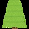 10.14 歌詞: O Christmas Tree / O Tannenbaum