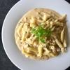 【ハンガリー料理】黄色いんげんのサワークリーム煮込み「zöldbabfőzelék:ズルドバブフーゼレーク」作り方・レシピ。