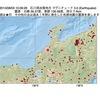 2015年08月03日 10時09分 石川県加賀地方でM3.0の地震