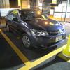 トヨタ カローラフィールダー試乗記(タイムズレンタカーPLUS)