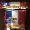 【糖質制限】いちごとクリーミーチーズのシュークリームとエクレア!