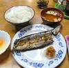 木更津 市場食堂 さんま開きの日