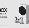 Xbox Series S-次世代機が約三万円って!!
