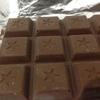 ガーナのチョコレート