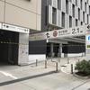 鮫洲試験場の駐車場は無料!運転免許の更新は車で行ける!