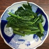 春の山菜と畑の野菜でご飯のおかず作り