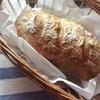 高加水パン ~ チャバタ生地で黒豆パン