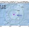 2017年09月25日 03時15分 八丈島近海でM3.6の地震