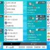 【S9最終89位レート2073】初手DM&TODナマコハピ構築