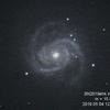 夜空に輝くもの かみのけ座の超新星二つ & ISS
