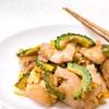 鶏肉とゴーヤの味噌チャンプルー【#鶏肉#ゴーヤ#味噌#チャンプルー#レシピ】