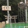 ここにもあった日本一の小豆島 〜大蘇鉄の誓願寺は隠れたパワースポット〜