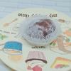 生チョコなめらか!セブン「マシュマロ食感!生チョコクリーム&チョコ大福」のカロリーと口コミです♪