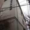 江東区の「深川江戸資料館」に行ってきました。