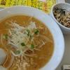 鷺沼【ラーメン ガキ大将 川崎鷺沼店】選ぶランチセット ¥870