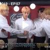 Run BTS!  EP.57〜EP.59 - BTS(防弾少年団) 公式動画まとめ/バラエティー/VLIVE/日本語字幕あり