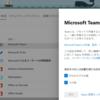 Microsoft 365 Teams のライセンス適用方法が簡単になります
