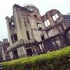 広島を2泊3日でめぐるひとり旅~市内~【1日目】
