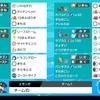 【剣盾ダブル】シーズン1 最終18位 カバドリバンギラス