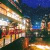 【山形】大正浪漫な美しい温泉街。