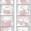 【犬マンガ】連続お留守番のストレス3(マイフリーガードの副作用)