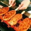 自宅で簡単🌺五平餅レシピ大公開✨✨