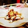 【香港:油麻地】 超おすすめの豆腐花スイーツ店 『一豆花』 便利なエリアに新店舗発見! 腸粉も激ウマ!!