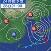 春の嵐。今日は暴風に警戒。第7管区海上保安本部発表。低気圧と前線に着目してみよう。