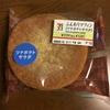 セブン「ふんわりマフィン ツナポテトサラダ」は、レンチンでふわふわ濃厚!