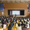 5年生:米沢親善交流報告会