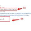 【SlackでTexを使いたい方へ】数式打つと画像を生成するBotを作ってみました
