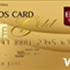 ついにゲット! EPOS CARD GOLD なぜゴールドゲットできたのか