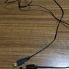 (グッズ)USB延長ケーブル