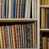読みたい本の管理について
