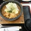 8月30日投資成績【石焼カレー・駄菓子屋・31アイスクリーム】