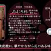 【木曜日の季節物】みむろ杉 純米吟醸 華きゅん おりがらみ生【FUKA🍶YO-I】