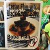 昨日もフィリピンのデザート「タホ(トウファ)」を求め、豆腐屋さんへ・・・買って来たプリンがヤバかった!