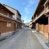 三重のお散歩〜関宿を歩いてきました