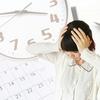 就職活動で気分が落ち込んだときはどうしたらいいのか