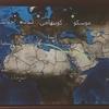 2017.9 モロッコ旅行