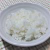 世界で一番早く新米が食べられる オーストラリア産【SHORT GRAIN RICE】