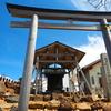 日光の世界遺産、二荒山神社を紹介します(本社、中宮祠、奥宮)