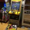 クレイジータクシー【黄色い筐体のアレ】-人生の帆船